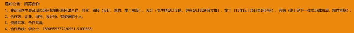 彭阳雷电竞raybet雷竞技官网|彭阳雷电竞raybet雷竞技官网合作|镹臻彭阳雷电竞raybet网